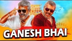 Ganesh Bhai 2019 South Indian Movies | Ajith, Shruti Hassan